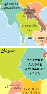 World map in local languages gumiabroncs Image collections